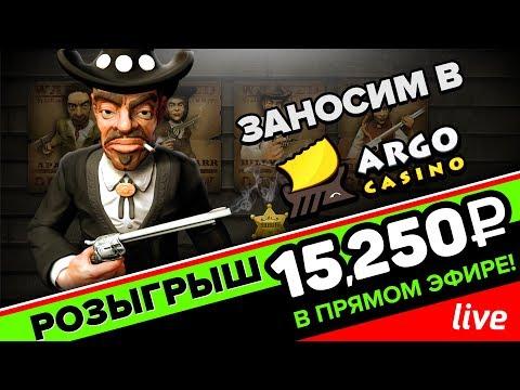 Интернет казино бонус регистрацию играть без регистрации в казино вулкан
