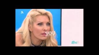 Youweekly.gr: Το σοκ της Ελένης-Τι σχέση έχουν Χατζιδάκις-Τζούλια Αλεξανδράτου;