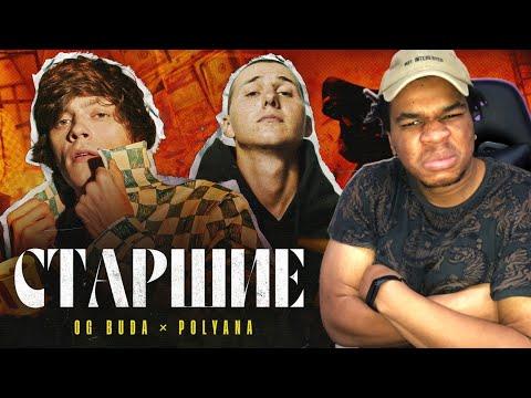 OG Buda - Старшие (feat. Polyana)( Reaction )