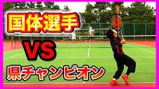 【ソフトテニス試合】国体選手VS県チャンピオンが仮装でガチ試合やってみたww(ハロウィン)