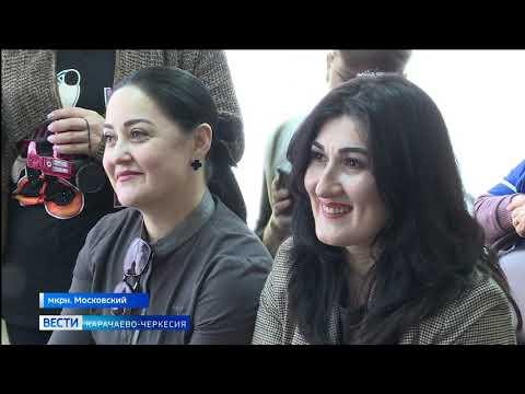Вести Карачаево-Черкесия 21.02.2020