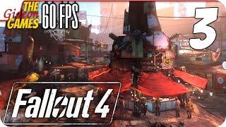 Прохождение Fallout 4 на Русском PС 60fps - 3 Кровь и Бриллианты