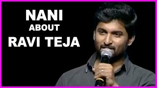 nani about raviteja nanna nenu naa boy friends audio launch tejaswi madivada