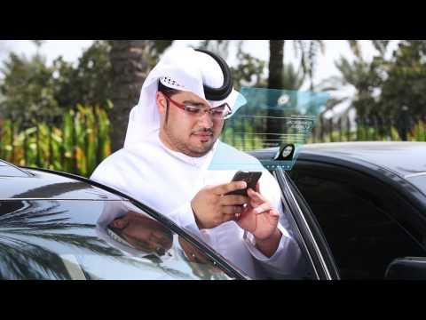 تطبيق محاكم دبي الذكي