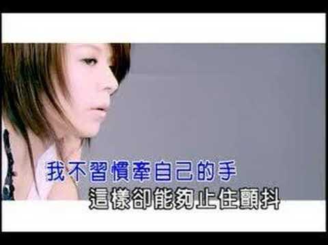 路人-江美琪