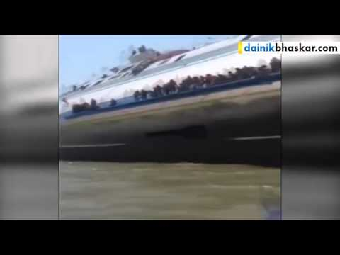 Passengers Saved from Capsized ship in indonesia