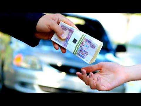 Кредит под залог автомобиля от Восточного Банка
