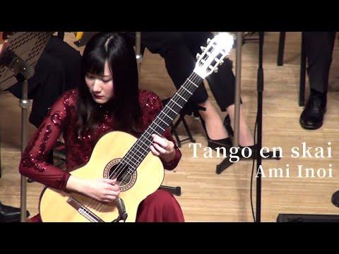猪居 亜美 - タンゴアンスカイ(Tango en skai) / ARTE MANDOLINISTICA 2020