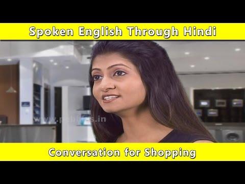 Conversation While Shopping   Spoken English Through Hindi   Learn English In Hindi For Beginners
