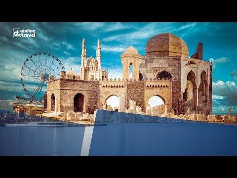 Travel to Azerbaijan - Путешествие в Азербайджан - السفر إلى أذربيجان - अज़रबैजान के लिए यात्रा