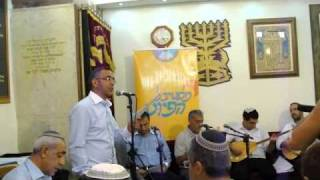 Kurdish Jews in Jerusalem Prepare for The High Holydays