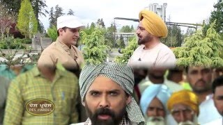 Vaisakhi List | Jimmy Sheirgill with Baljinder Atwal on Des Pardes TV Canada