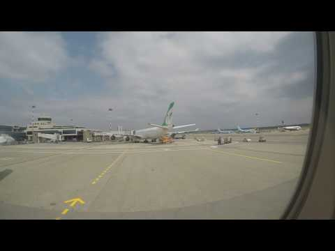 Finnair A321 Taxiing and taking off in Milan Malpensa Airport