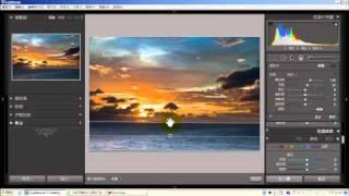 Lightroom - 數位黑卡基礎應用(漸層濾鏡) WAFOLY thumbnail