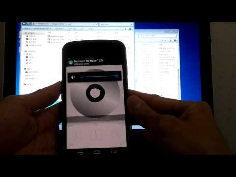 9 trucos para Google Drive que quizás no conocías