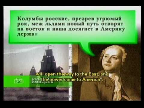 Русская Америка и