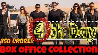 Race 3 Box Office Collection Day 4  |  Race 3 Fourth Day Collection | Race 3 4th Day Collection