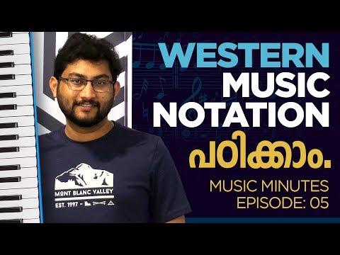 Malayalam Piano / Keyboard Tutorial | Learn western music notation | Music Minutes Ep 05 - Taza thumbnail
