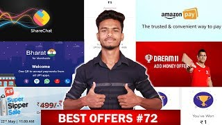 BharatPe Main Offer, Sharechat Offer, Amazon Pay New Offer, Freecharge Deals, Best Online Offers