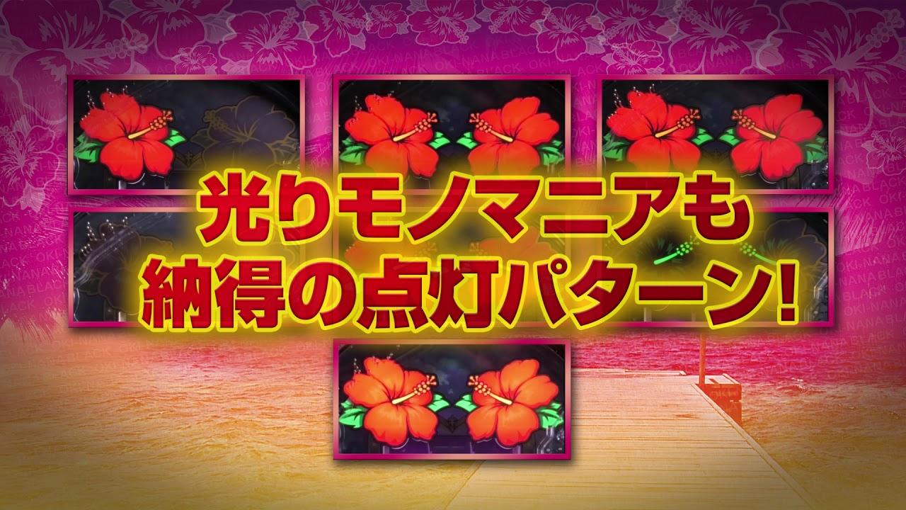 の 蓮 ボーダー 慶次 花