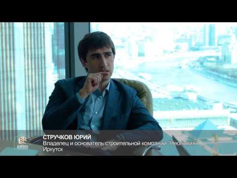 Стручков Юрий, миллионер: На какое продвижение я тратился...