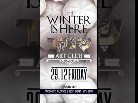 Event Story Promo @ Shenkar - Art Club