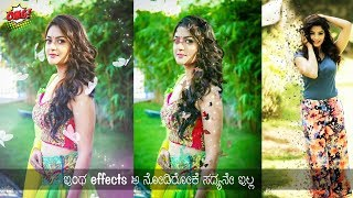 Meitu app foto animaties maken butter fly effect fotobewerking || G-tech Kannada 2019