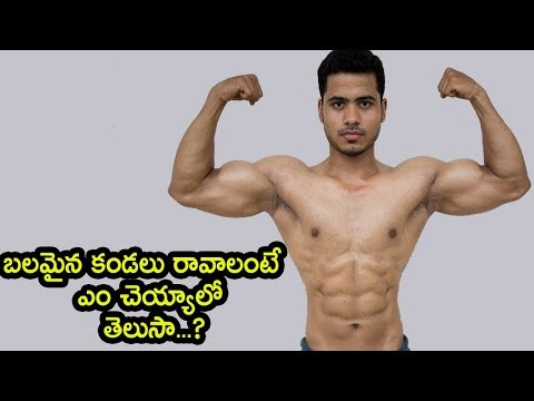 Arms workout for Physique model in Telugu
