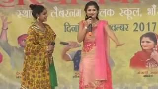 anjali and monika dance.