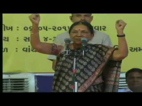 Gujarat CM dedicates various development works at Vanch, Daskroi
