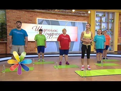 Анита луценко похудеть дневники похудения