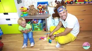 Лев и Папа играют с шариками и весело смеются!