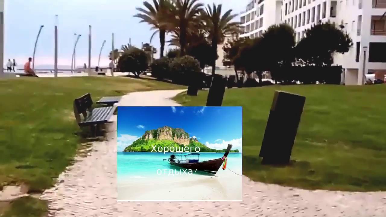 Сидеть» на диете дюкана теперь можно и в отпуске! | система.