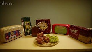 Как выбрать качественный голландский сыр?   Не дай себя обмануть, 22 01 2017