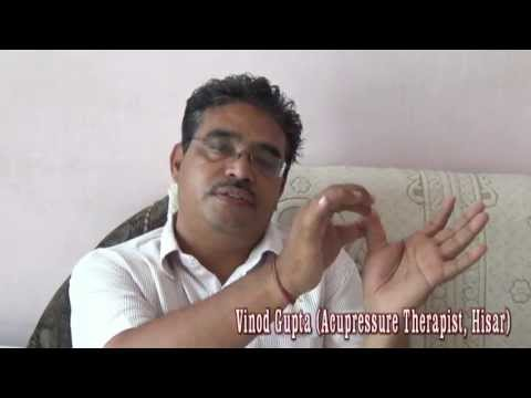 Benefits of Acupressure ~ Dr Vinod Gupta (Hindi) (720p HD)
