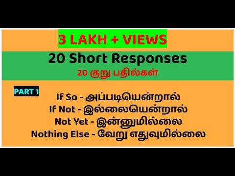 Download பயனுள்ள 20 குறு பதில்கள் | 20 Short Sentences | Spoken English Words | Bindhu Spoken English