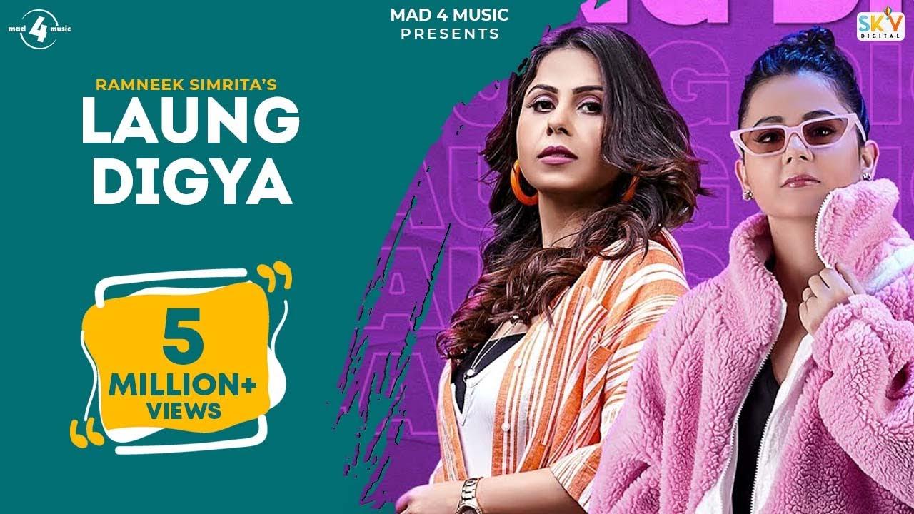 Laung Digya (Full Video) Ramneek Simrita | Rox A | B2Gether | New Punjabi Songs 2021 | Mad 4 Music
