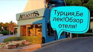 """Обзор территории отеля в Турции,""""Limak ATLANTIS De LUXE & RESORT 5""""!"""