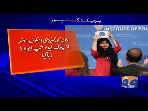 Breaking News - Malala Yousafzai Urges Students To Use Their Voice To Enact Change