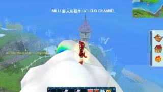 オンラインゲーム MILU ラブロック上の虹から雲へ登る