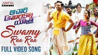 Watch & enjoy #swamyraaraa full video song from #achariamericayatra movie. starring #vishnumanchu, #pragyajaiswal, #brahmanandam and #anoopsinghthakur. direc...