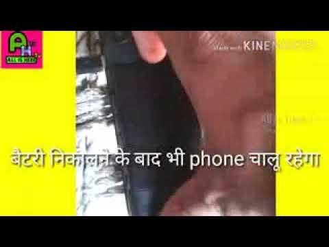 Jio phone 1 minute 100 How to charge jio phone before 1 minute