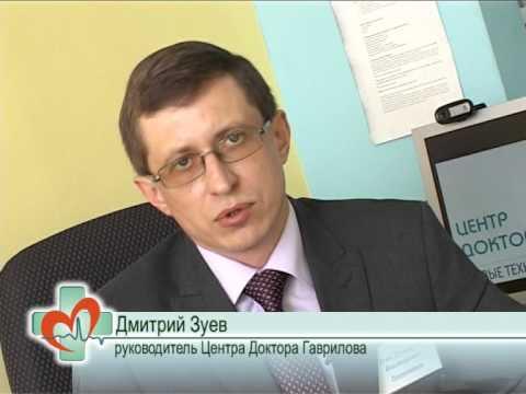 Снижение веса в Москве, клиника снижения веса и похудения