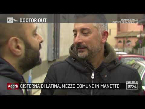 Cisterna di Latina, mezzo comune in manette - Agorà 12/12/2017