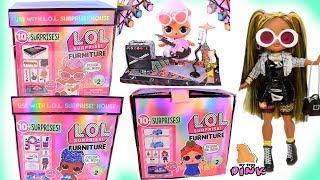 НОВИНКИ КУКЛЫ ЛОЛ 2 СЕРИЯ Мебель для Кукол LOL SURPRISE FURNITURE Series 2 OMG DOLLS Распаковка