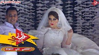 الاعلامى محمد الدو فى استقبال النجم احمد شيبه فى اكبر افراح اسكندريه فرحه عوض ابو الخير