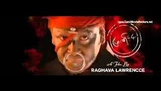 Raghava Lawrence in Muni 4 Movie Official Trailer | Raghava Lawrence|Rajkiran