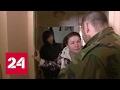 Ни жилья, ни денег: арендаторы не пускают хозяйку в квартиру