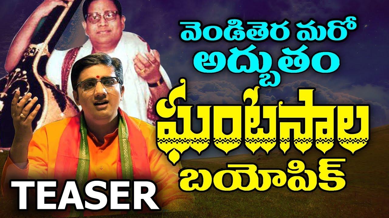 Image result for Ghantasala Movie Teaser