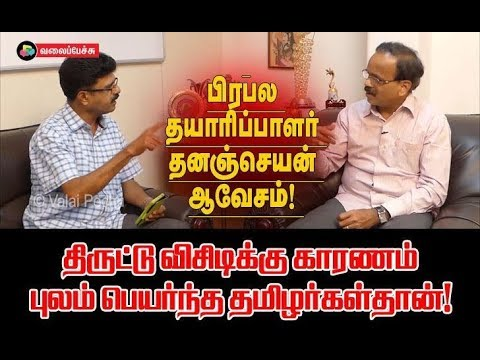 Pirated Videos! Only The Reason Of Abroad Tamilans? - Valai Pechu